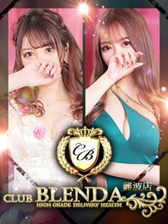 club BLENDA 難波店