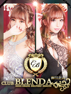 club BLENDA 北店